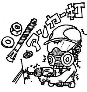 京都設備工業 アンカー打設
